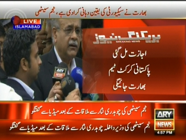 Najam Sethi– Breaking News – Geo