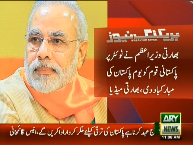 Narendra Modi– Breaking News – Geo