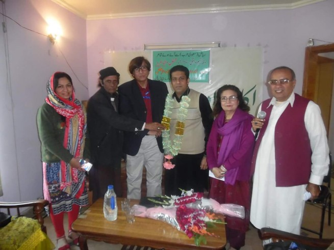 Naseem Waqar Honor Party