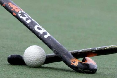 National Junior Hockey Championship