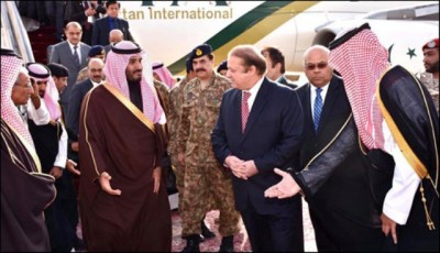 Nawaz Sharif -Army Chief
