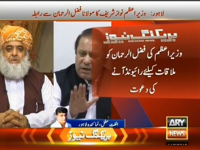 Nawaz Sharif and Maulana Fazlur Rehman– Breaking News – Geo