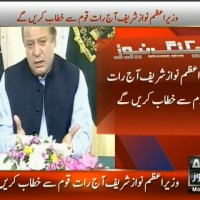 Nawaz Sharif,Today Night Speech– Breaking News – Geo
