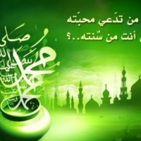 Obeying Muhammad