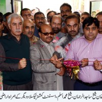 Opening Record Center Taxila