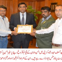 PEACE AMBASSADOR WELFARE ORGANIZATION