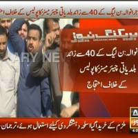PML-N, Municipal Chairman Protest– Breaking News – Geo