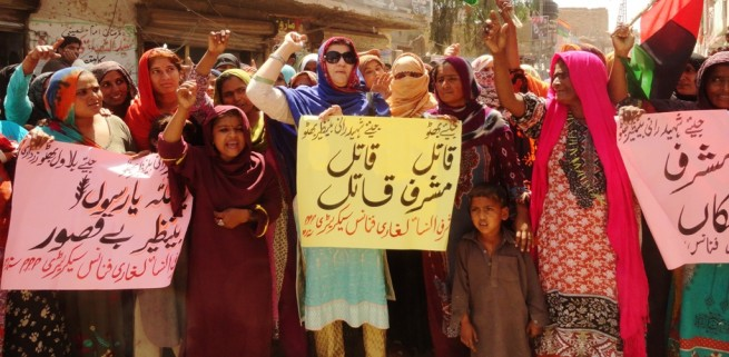 PPP LADIES WING PROTEST AGAINST MUSHARAF..
