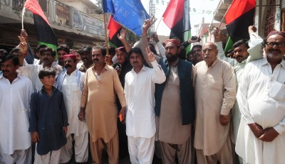 PPP Protest