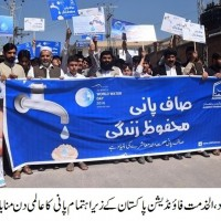 Pakistan Al-Khidmat Foundation World Water Day