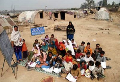 Pakistan Education School