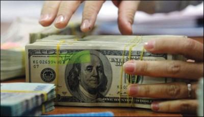 Pakistan Foreign exchangere serves