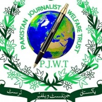 Pakistan Journalist Welfare Trust