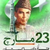 Pakistan Resolution Day 23 March