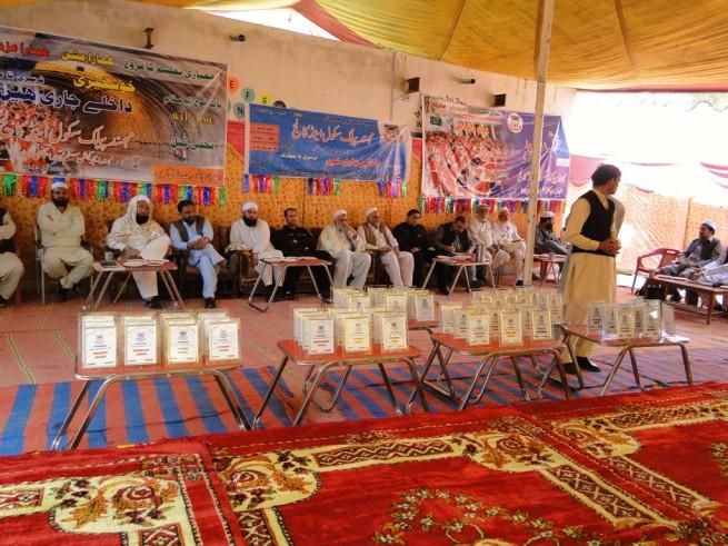 Parents Day Ceremony