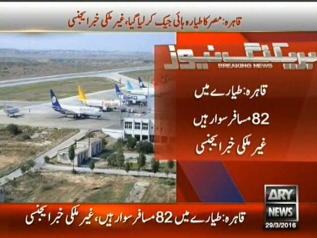 Passenger Plane Hijacked– Breaking News – Geo