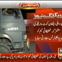 Pathankot Incident– Breaking News – Geo