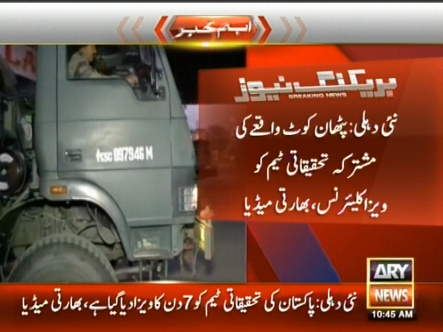 Pathankot Incident– Breaking News – Geo