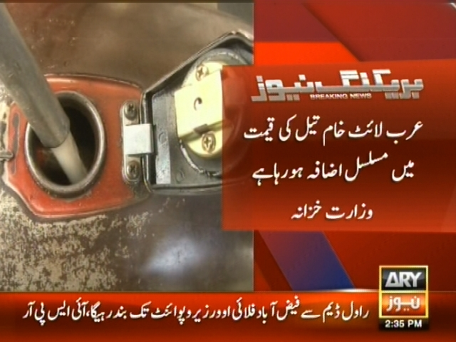 Petroleum Products Expensive– Breaking News – Geo