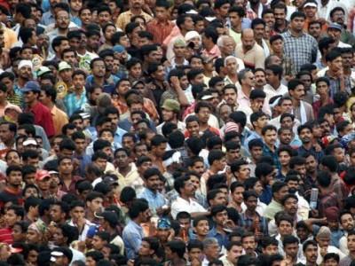 Population Census