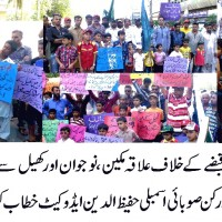 Protest Peoples Korangi