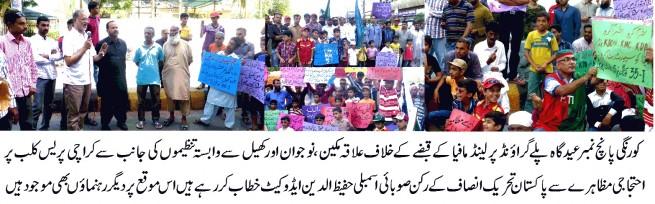 Protest Peoples Korangi