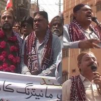 Public Awareness Rally