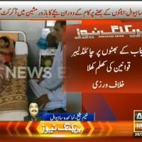 Punjab Child Labor– Breaking News – Geo