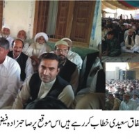 Qari Mohammad Ashfaq Saeedi Addressed