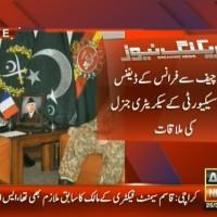 Raheel Sharif Meeting– Breaking News – Geo