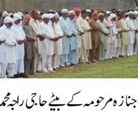 Raja Abid Hussain Funeral