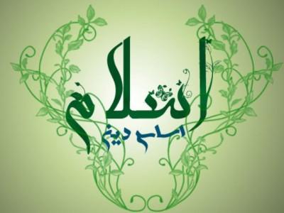 Religion of Islam