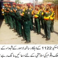 Rescue 1122 Lahore Incident Fateha Khawani