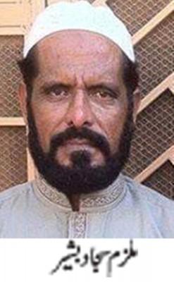 Sajad Bashir