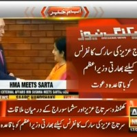 Sartaj Aziz and Sushma Swaraj– Breaking News – Geo