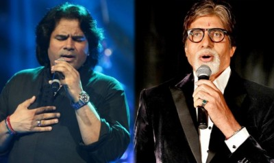 Shafqat Amanat Ali and Amythabh Bachchan