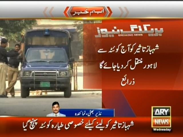 Shahbaz Taseer – Breaking News – Geo