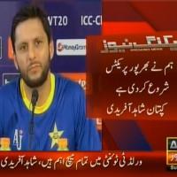 Shahid Afridi– Breaking News – Geo