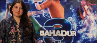 Sharmeen Obaid Film