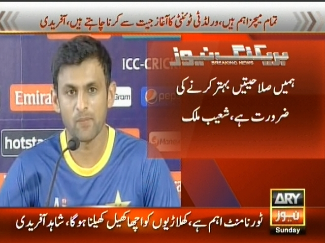 Shoaib Malik– Breaking News – Geo