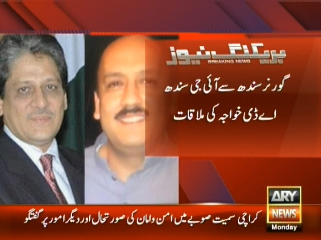 Sindh Governor And IG Sindh Meeting– Breaking News – Geo