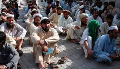 South Waziristan registration