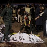 Suicide Blast in Gulshan-e-Iqbal Park