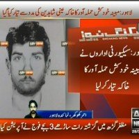 Suicide Bombers Sketch– Breaking News – Geo