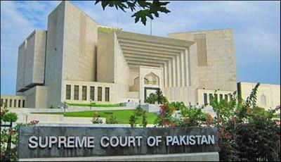 Supreme Court KPK Education