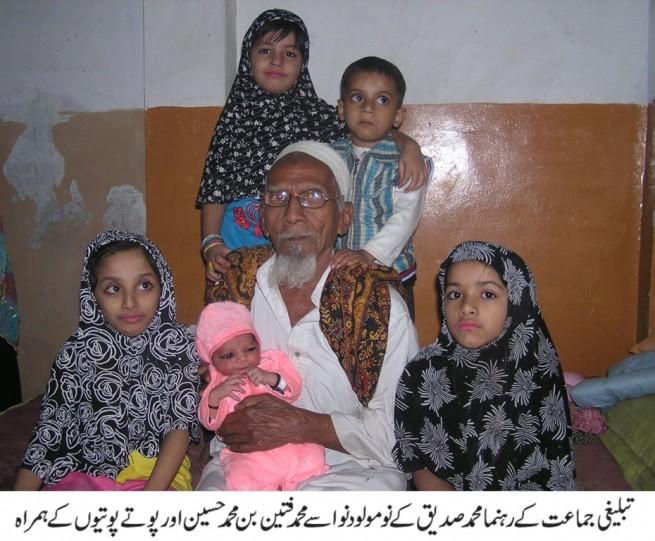 Tablighi Jamaat leader Mohammad Siddique M Fatteen + Dada + Cusins