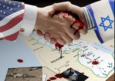 Terrorism America and Israel