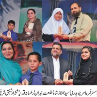The Educators Baradari Campus Annual Meeting Awards Ceremony