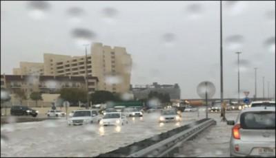 UEA Rain