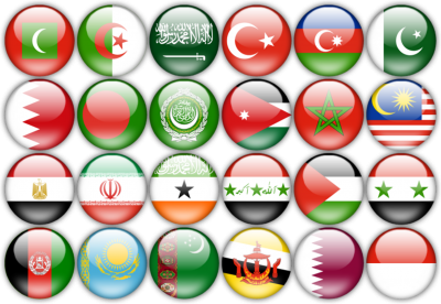 Union Islamic Countries